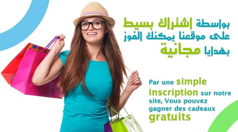 tombola algerie store